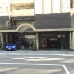 Photo of Hotel Blue Lake Otsu