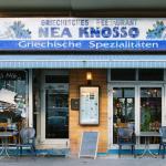 Photo of Nea Knosso
