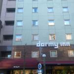 Dormy Inn Hiroshima Photo