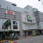 Johor Bahru City Square Foto