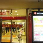 Ashigara Service Area Upline