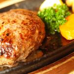 Photo of Steak House Mihashi