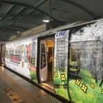 Photo de Airport Rail Link