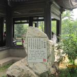 Imperial Summer Palace of Mountain Resort Foto