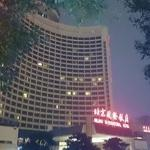 Beijing International Hotel Foto