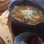 Photo de Minaki