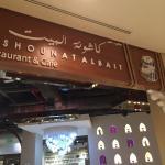 صورة فوتوغرافية لـ Kashounat Al - Bait 360 Mall Branch