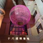 Sofitel Macau at Ponte 16 Foto