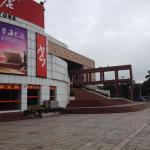 Foto de Wanfu Square