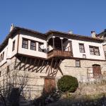 Kordopulova House Photo