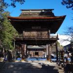 Erin-ji Temple