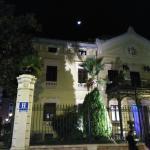 Hospes Palacio de los Patos Foto