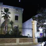 Foto di Hospes Palacio de los Patos