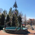 The Fountain in front of the Friendship center