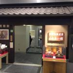 Photo de Kyoto Museum of Traditional Crafts Fureaikan