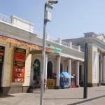 Старый вокзал