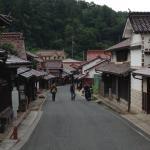 Foto de Fukiya Furusato Village
