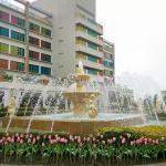 Foto de Fullon Hotel Lihpao Land