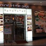 B&B Park Hotel Kagoshima Foto