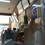 Foto van Ishidayayakisobaten