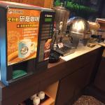 Charming City Hotel Sungshan Foto