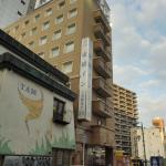 Photo de Toyoko Inn Chiba Chiba-eki Higashi-guchi