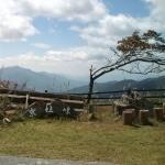 Kyobashira Pass Foto