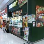 Subway Peonywalk Higashi Matsuyama
