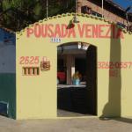 Photo of Pousada Venezia