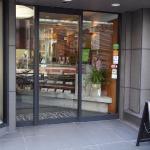 ภาพถ่ายของ Nihonbashi Iseju