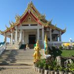 Wat A-Hong Silawas
