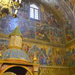 Vank-Kathedrale Foto