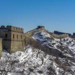 Great Wall Snow