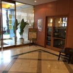 Photo of Hotel Landmark Nagoya