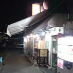Φωτογραφία: Maruyasusoba