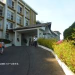 Hotel Topaz Foto