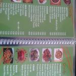 Le Arabia Restaurantの写真