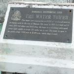 Foto de Water Tower