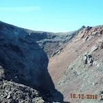 Foto de Volcán del Cuervo