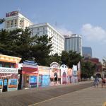 Foto de Atlantic City Boardwalk