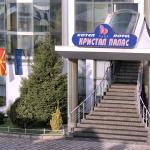 Entrance of Hotel Kristal Palas