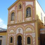 Façade de la chapelle Cocteau
