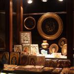czasowa wystawa pieknych ikon