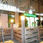 صورة فوتوغرافية لـ Shami Gourmet Restaurant