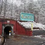 Historic Site Osarizawa Mine