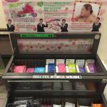 Photo de Super Hotel Shinbashi Karasumoriguchi