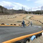 Isaka Dam Cycle Park