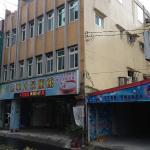 Photo of Jinhua Lengquan Hotel