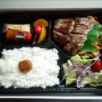 Restaurant Yonekura