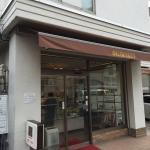 Foto de Ogawaken